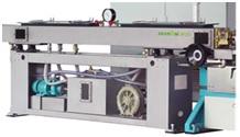 Линии производства ленты капельного орошения, калибровочный бак