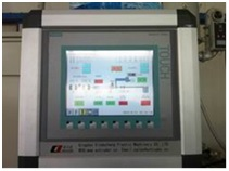 Управляющая система PLC